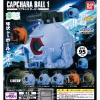 機動戦士ガンダム カプキャラ ボール1 全5種セット (ガチャ ガシャ コンプリート)