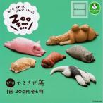 パンダの穴 Zoo Zoo Zoo やるきが寝 全6種セット (ガチャ ガシャ コンプリート)