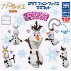 ディズニー アナと雪の女王オラフ ファニーフェイスマスコット 全5種セット (ガチャ ガシャ コンプリート)