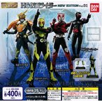 HG仮面ライダー NEW EDITION Vol.01 全4種セット (ガチャ ガシャ コンプリート)