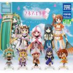マギアレコード 魔法少女まどか☆マギカ外伝 フィギュアマスコット 全5種セット (ガチャ ガシャ コンプリート)