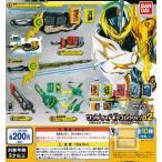 仮面ライダーセイバー ワンダーライドギアコレクション02 全10種セット (ガチャ ガシャ コンプリート)