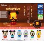 ディズニーキャラクター ミッキー&フレンズ スタンドランプ 全6種セット (ガチャ ガシャ コンプリート)
