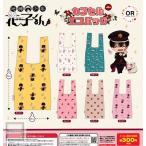 地縛少年花子くん カプセルエコバッグ 全6種セット (ガチャ ガシャ コンプリート)