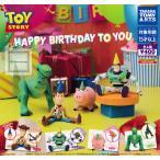 ディズニー ピクサー TOY STORY トイストーリー HAPPY BIRTHDAY TO YOU 全4種セット (ガチャ ガシャ コンプリート)