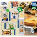 (再販)超熟 Pasco ミニチュアスクイーズ 全5種セット (ガチャ ガシャ コンプリート)