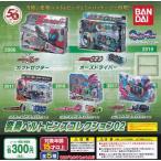 仮面ライダー生誕50周年 変身ベルトピンズコレクション02 全5種セット (ガチャ ガシャ コンプリート)