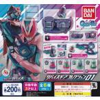 仮面ライダーリバイス リバイスギアコレクション01 全6種セット (ガチャ ガシャ コンプリート)