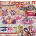 Go!プリンセスプリキュア プリキュアプリンセスティアラ&ジュエリー 全8種セット(ガチャ ガシャ コンプリート)