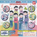 【ガチャガチャコンプリート】おそ松さん カプセル缶バッジ 全6種セット