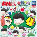 【ガチャガチャコンプリート】おそ松さん かおぺたマスコット 全7種セット