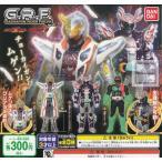 仮面ライダー G.R.F. ガシャポンライダーフィギュアVol.1 全3種セット(ガチャ ガシャ コンプリート)