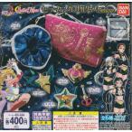 美少女戦士セーラームーン セーラームーンカプセルグッズ Deluxe 全6種セット(ガチャ ガシャ コンプリート)
