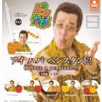 【ガチャガチャコンプリート】ピコ太郎 アイ ハバ ペンスタンド! (I have a pen stand !) 全6種セット