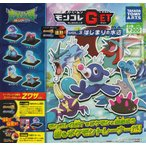 ポケットモンスターサン&ムーン モンコレGET VOL.3 はじまりの水辺 全9種セット(ガチャ ガシャ コンプリート)