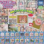 でんぱ組.inc ミニチュアCDコレクション 全19種セット
