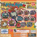 コンプリート 妖怪ウォッチ 妖怪ドリームメダルGP02