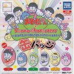 おそ松さん×Sanrio Characters おれたち、サンリオキャラクターになりたいんですっ! 缶バッジ 全6種セット(ガチャ ガシャ コンプリート)
