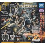 勇者ヨシヒコ アイテムコレクション 全6種セット(ガチャ ガシャ コンプリート)
