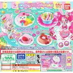 キラキラ☆プリキュアアラモード アニマルスイーツチャームネックレス3 全4種セット (ガチャ ガシャ コンプリート)