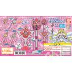 美少女戦士セーラームーン セーラームーンスティック&ロッド4 全6種セット (ガチャ ガシャ コンプリート)