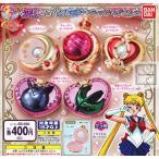 美少女戦士セーラームーン 変身コンパクトミラー スティック&ロッドアレンジ 全5種セット (ガチャ ガシャ コンプリート)
