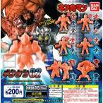 キン肉マン キンケシ02 全20種セット (ガチャ ガシャ コンプリート)