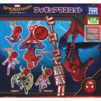 スパイダーマン ホームカミング フィギュアマスコット 全5種セット (ガチャ ガシャ コンプリート)