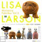 カプセルQ リサ・ラーソン ミニチュア・ファブリカ Vol.2 全6種セット (ガチャ ガシャ コンプリート)