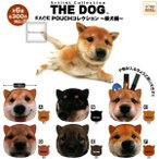 Artlist Collection THE DOG FACE POUCHコレクション 柴犬編 全6種セット (ガチャ ガシャ コンプリート)
