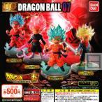 ドラゴンボール超 UGドラゴンボール07 全4種セット (ガチャ ガシャ コンプリート)