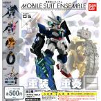 機動戦士ガンダム MOBILESUIT ENSEMBLE モビルスーツアンサンブル05 全5種セット (ガチャ ガシャ コンプリート)