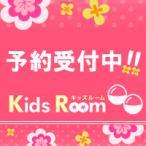 (予約)美少女戦士セーラームーン メモリアルアーティクルズ 全4種セット●発売予定:2019年3月(ガチャ ガシャ コンプリート)