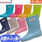 子供 長靴 キッズ 女の子 男の子 スタンプル レインブーツ ロング 防水 雨靴 靴 75005 16〜20