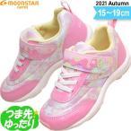 「ムーンスター キャロット 女の子 キッズ スニーカー 2E 子供 靴 CR C2299 ピンク 15〜19」の画像