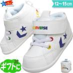 ファーストシューズ ベビーシューズ コンバース ベビー ミニ インチスター ベビー靴 出産祝い 誕生日 ギフト ラッピング MINI INCHSTAR ホワイト/ネイビー