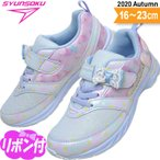 瞬足 女の子 レモンパイ 少し幅広 2.5e かわいい キッズ ジュニア スニーカー 俊足 子供 靴 LEC6790(LC-679) サックス 16〜23