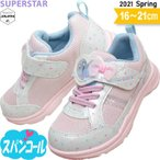スーパースター バネのチカラ 女の子 小学生 キッズ スニーカー 子供 靴 SS K1012 ホワイト 16〜21