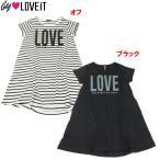 ショッピングBY by LOVEiT バイラビット 「ボーダー・LOVE」半袖Tシャツワンピース DM便OK 追加企画商品 1702 C