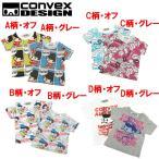 50%OFFセールCONVEX コンベックス 「2色4柄」半袖TシャツDM便OK1602