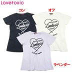 LOVETOXIC ラブトキシック 「ハート・ロゴ」半袖Tシャツ DM便OK 1702 C