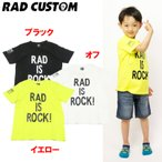 RAD CUSTOM ラッドカスタム 「RAD IS ROCK!」半袖Tシャツ DM便OK カタログ掲載商品 1702 C
