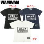 WAMWAM ワムワム 「WAM・イナズマプリント」半袖Tシャツ DM便OK 1702 C