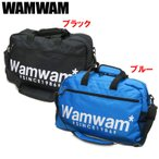 WAMWAM ワムワム 「BIGロゴ」ボストンバッグ  送料無料  DM便NG BAG 1702 C
