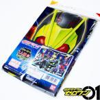 仮面ライダーシリーズ ゼロワン入り レジャーシートS 1人用 約60×90cm