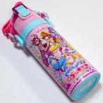 トロピカル〜ジュ!プリキュア ステンレスボトル 470ml SDC4 超軽量 コンパクトロック付きワンプッシュダイレクトステンレスボトル 水筒