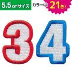 【縦5.5cmサイズ】 数字_Aワッペン