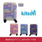 半額セール キットソン ジッパーキャリー48 スーツケース kitson キャリーバッグ キャリーケース 旅行 Goto TSAロック ポーチ付き 送料無料