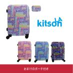 10%OFF キットソン ジッパーキャリー48 スーツケース kitson キャリーバッグ キャリーケース 旅行 Goto TSAロック ポーチ付き 送料無料