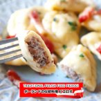 ポーランドの伝統料理ピエロギ [そばの実とリコッタチーズ]16個入り